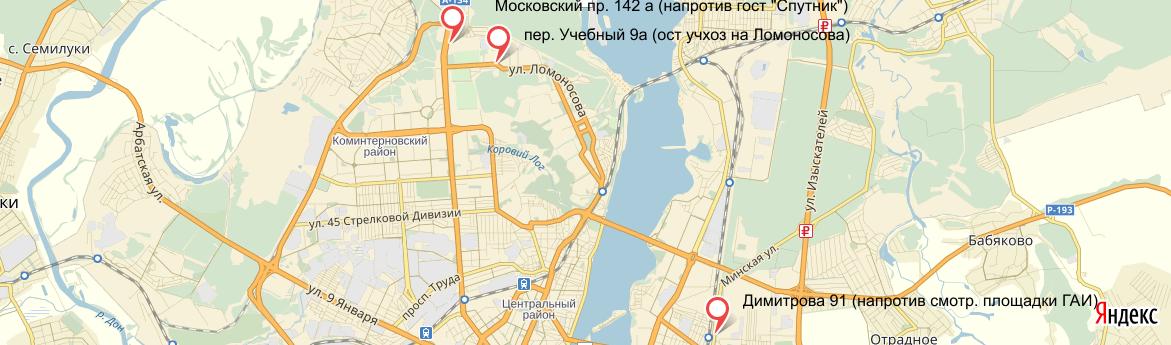 Наши мастерские на карте
